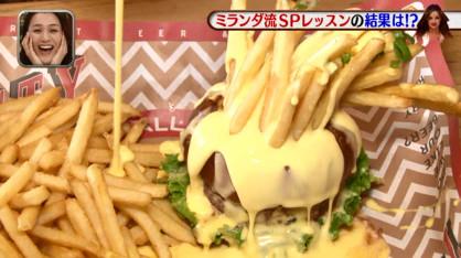 チーズフォンデュハンバーガー