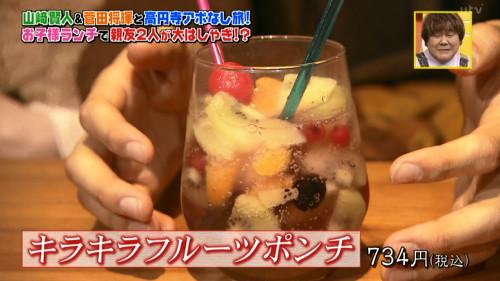 キラキラフルーツポンチ山崎賢人高円寺火曜サプライズ