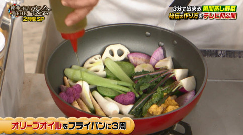 瞬間蒸し野菜オリーブオイル