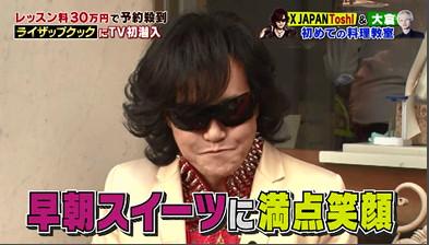 ペコジャニ・トシさんが食べた朝ごはんとは?
