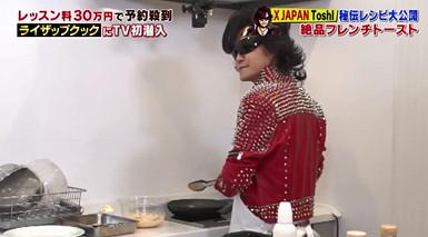 ペコジャニ・トシのフレンチトーストのレシピ③