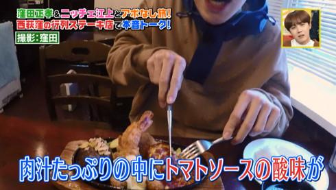 火曜サプライズ・窪田正孝が訪れた西荻窪のお店②ue