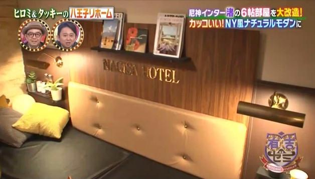 ヒロミリフォーム渚ベッド