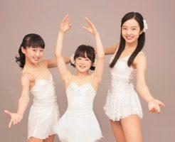 本田三姉妹