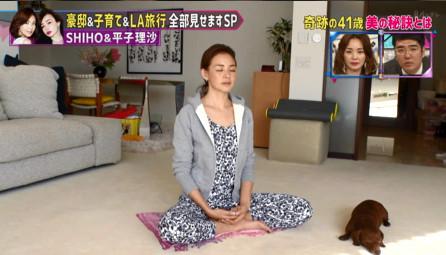 しほマントラ瞑想