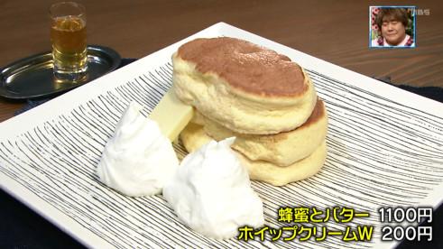 ぴったんこカンカン浅草のお店③ハチミツとバター