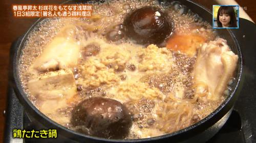 ぴったんこカンカン浅草のお店④鶏たたき鍋