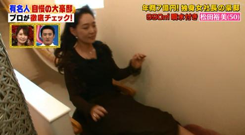滑り台松田裕美良かれと思って