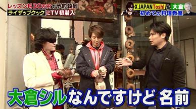 ペコジャニ・トシさんが朝ごはんをかったパン屋さんはどこ?