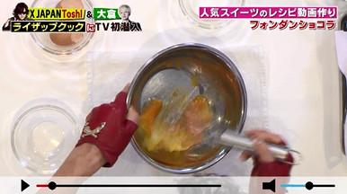 ペコジャニ・トシのフォンダンショコラのレシピ