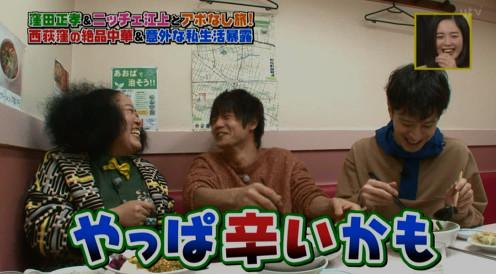 火曜サプライズ・窪田正孝が訪れた西荻窪のお店③