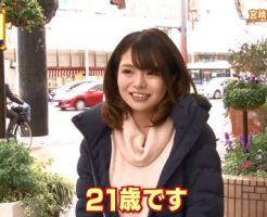 ケンミンショー宮崎美人