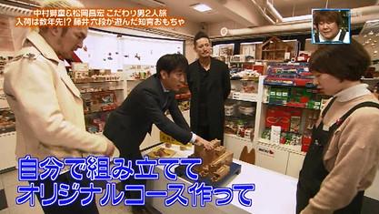 ぴったんこカンカン・藤井聡太さんが遊んでいたおもちゃ