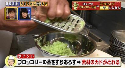 中華風卵焼きのレシピ1