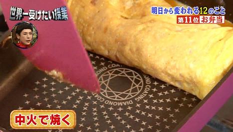 冷めても美味しい卵焼きの作り方4