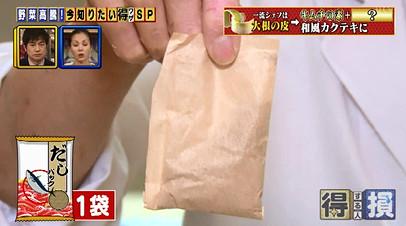 大根の和風カクテキキムチのレシピ4