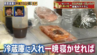 大根の和風カクテキキムチのレシピ5