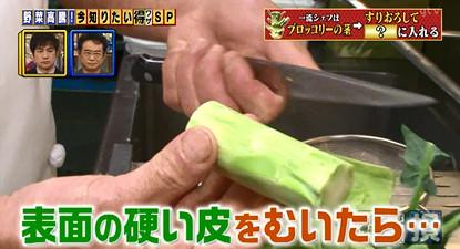 得する人損する人・中華風卵焼きのレシピ1
