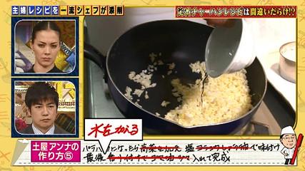 桃の木のチャーハンのレシピ
