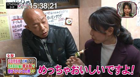 笑ってこらえて戸田恵梨香、鶯谷のお店・ささのや