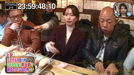笑ってこらえて戸田恵梨香、鶯谷のお店・根岸てんぷらり