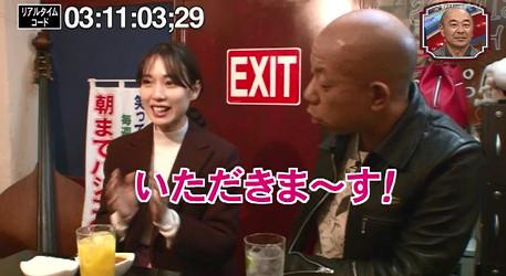 笑ってこらえて戸田恵梨香、Bar Nightingale