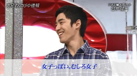 おしゃれイズム・白井健三選手は女子力が高い