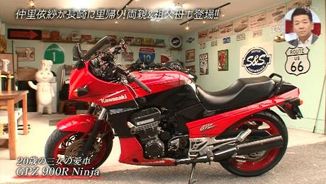おしゃれイズム仲里依紗の妹のバイク