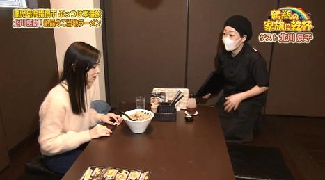 家族に乾杯・北川景子さんが訪れたラーメン屋「たけとら」