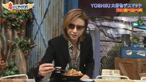 嵐にしやがれYoshikiの大好物・うに