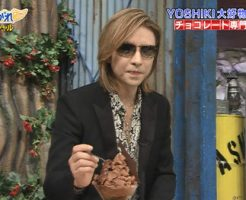 嵐にしやがれYoshikiの大好物・チョコレート