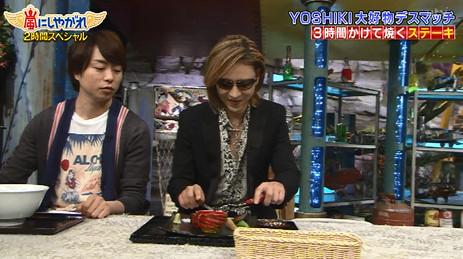 嵐にしやがれYoshikiの大好物・赤身肉