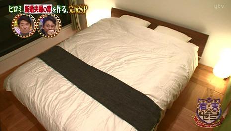 有吉ゼミヒロミリフォーム寝室ベッド