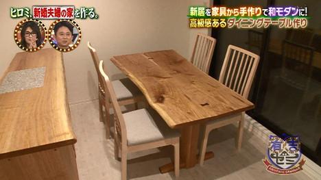 有吉ゼミ・ヒロミがダイニングテーブルを作るとこうなる