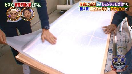 有吉ゼミ・ヒロミがテレビ台を作るワーロンシート