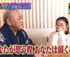 火曜サプライズ・江原啓之さんが上戸彩さんにかけた言葉