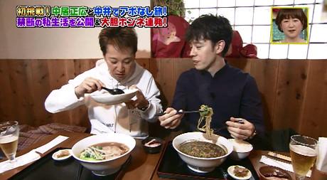 火曜サプライズ中居正広・新宿のお店「中国料理の菜来軒」