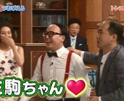 行列のできる法律相談所・生駒里奈が怯える芸人は、トレエンのたかしさん