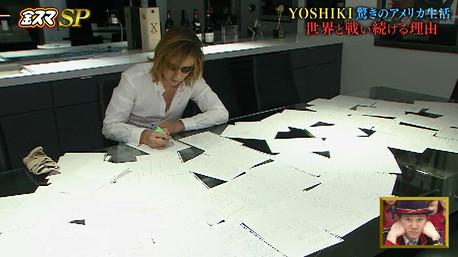 金スマyoshiki作詞作曲