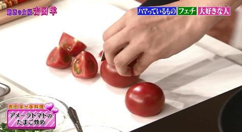 アメーラトマトたまご炒め作り方1