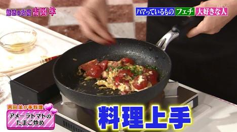 アメーラトマトたまご炒め作り方4