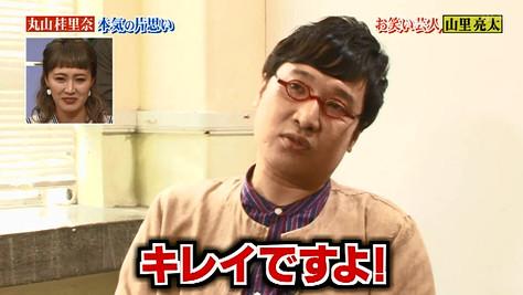 丸山桂里奈さんが本気で付き合いたい人山里亮太