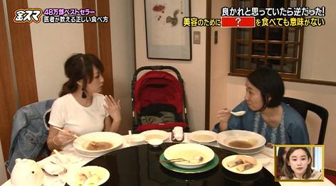 渡辺美奈代さんが食事に行ったところ