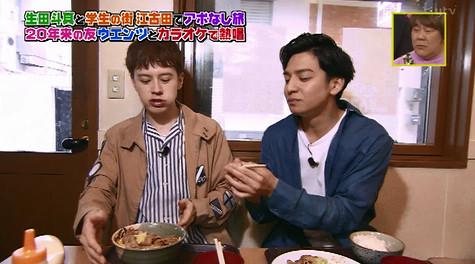 火曜サプライズ生田斗真・生姜焼きの笑姜や