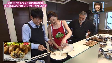 ぴったんこカンカン米倉涼子マリオのキッチン