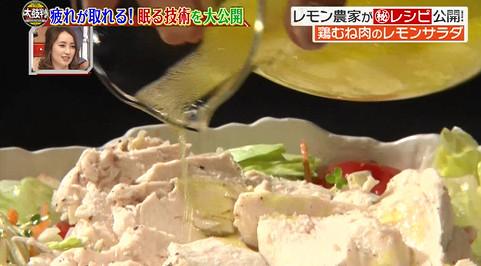 名医の太鼓判レモンサラダ7