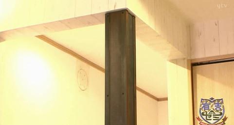 有吉ゼミヒロミのリフォーム柱