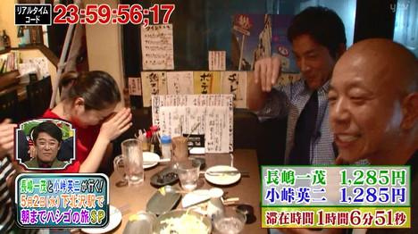 笑ってコラえて下北沢・焼き鳥ちちんぷいぷい