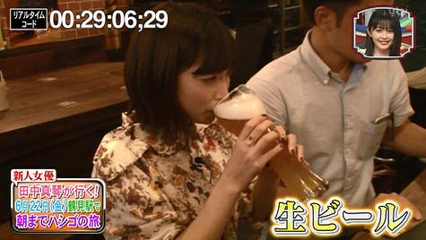 笑ってこらえて田中真琴2
