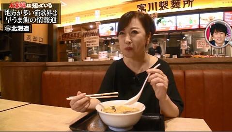 金曜プレミアム伍代夏子富川製麺所